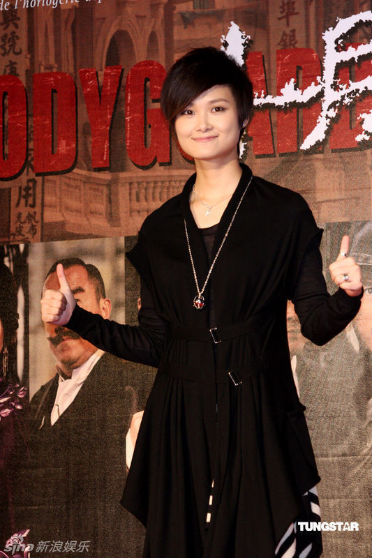 ' debuts in taiwan | li yuchun news, photos, downloads and more